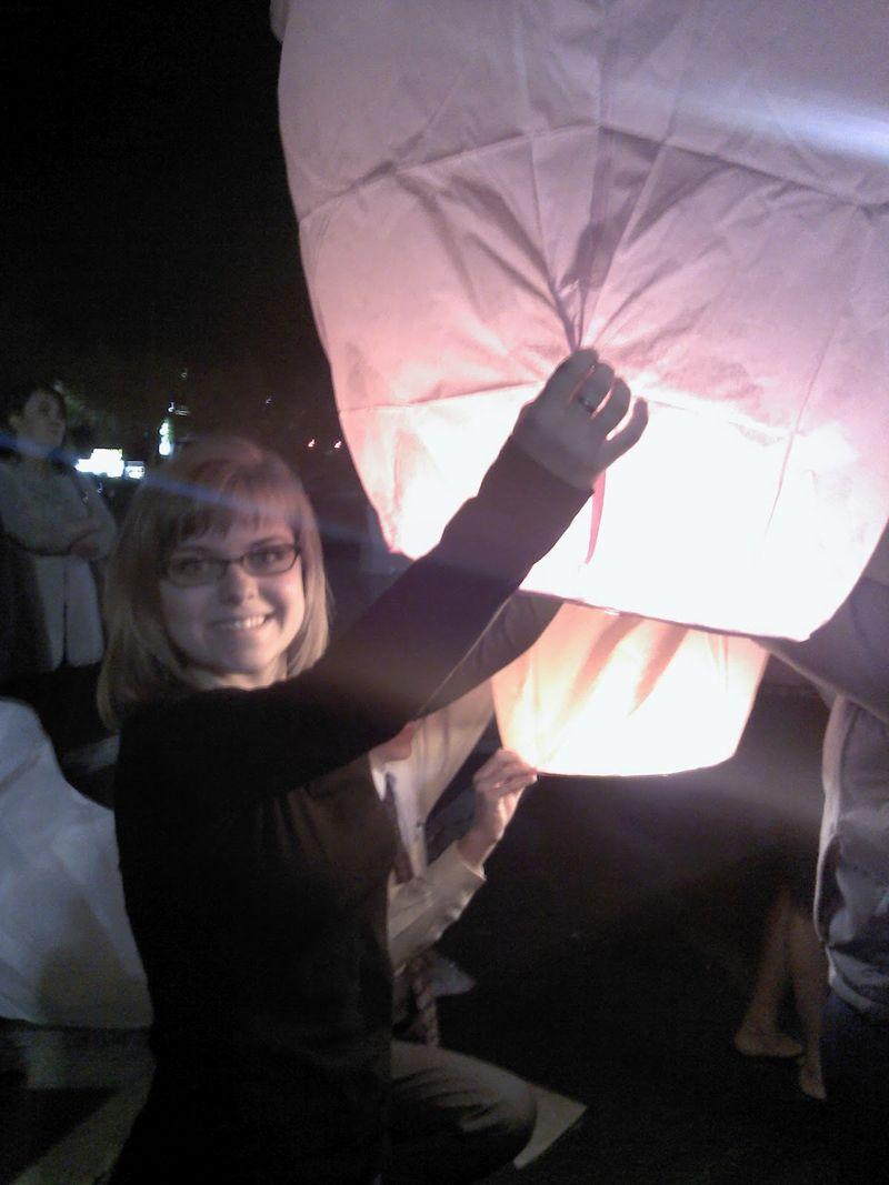 Emi lantern